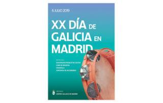 Cartel Día de Galicia