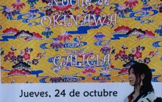 Noche de Okinawa y Galicia