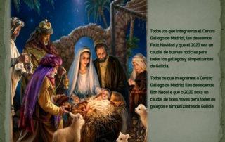 ¡El Centro Gallego de Madrid os desea Feliz Navidad y próspero 2020!