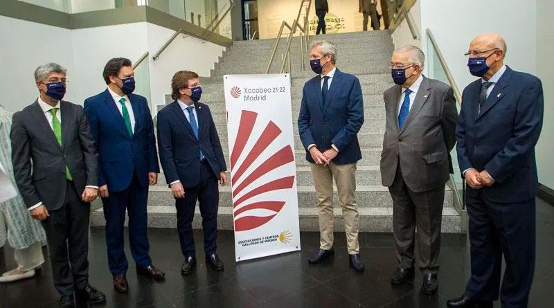Fernando Rey Paz, con José Luis Martínez-Almeida y Alfonso Rueda entre otras personalidades