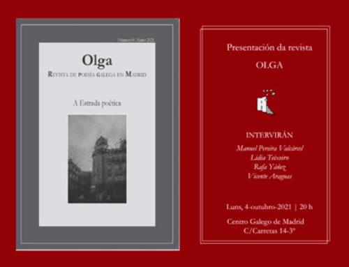 Presentación del noveno número de la revista 'Olga', que rinde tributo a la poesía de A Estrada